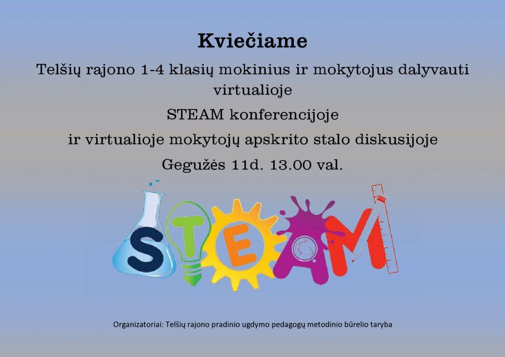 STEAM konferencija